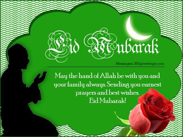 30 Best Eid Ul-Fitr Wish Pictures And Photos