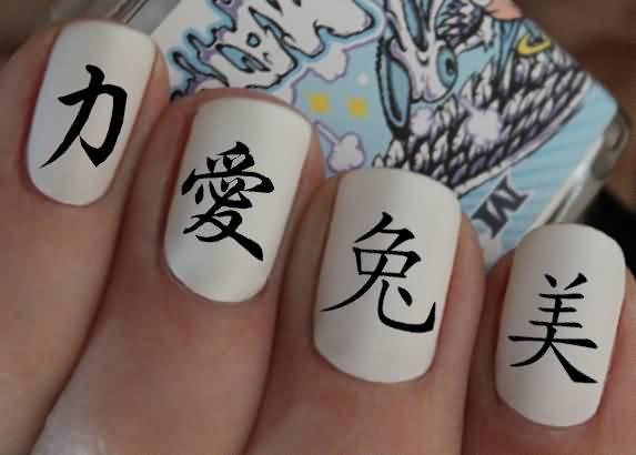 Matte Nails With Black Chinese Symbols Nail Art Design Idea