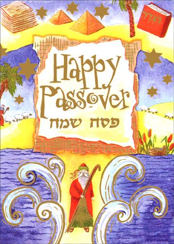 Happy Passover Hebrew Text Card