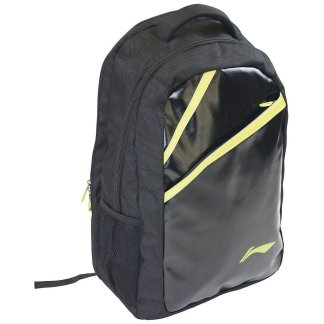 Li-Ning Pro Backpack