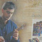 1998 Método para Timple - Video grabación Benito Cabrera.