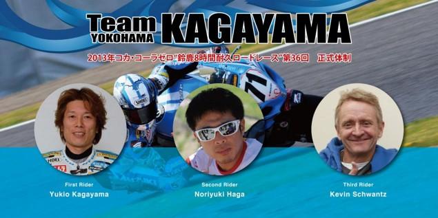 Team-Kagayama-Suzuka-8-hours-Kevin-Schwantz