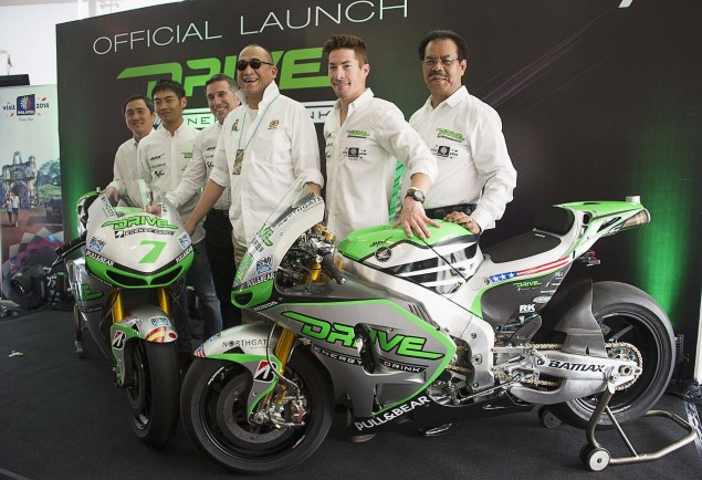 Drive-M7-Aspar-Team-MotoGP-Livery-06