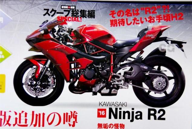 kawasaki-r2-photoshop-h2