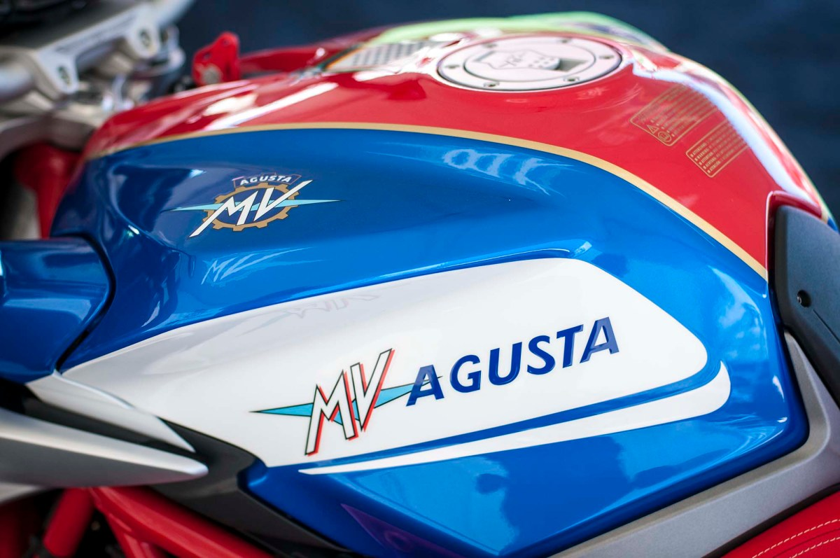 The MV Agusta Brutale 1000 Will Debut Later This Year