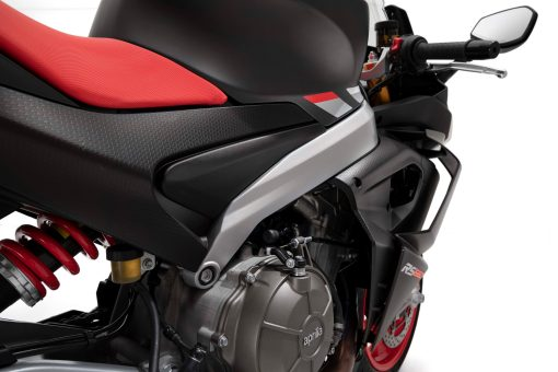 2021-Aprilia-RS-660-launch-79