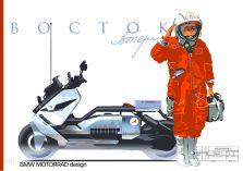 BMW-Motorrad-Definition-CE-04-35