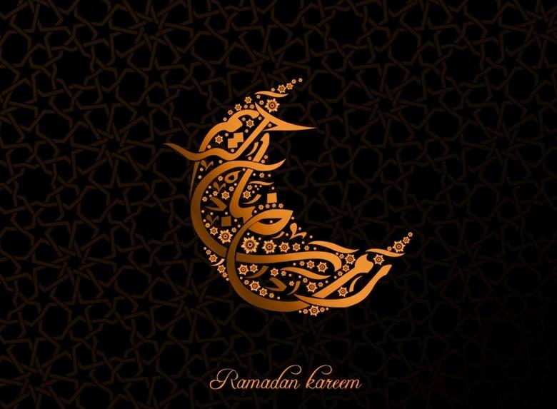 Download MP3 Murottal Al-Quran Per Juz Oleh Syeikh Mishary Rasyid Al-Afasy