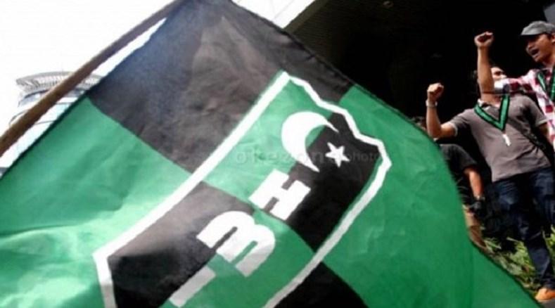 Himpunan Mahasiswa Islam (HMI)