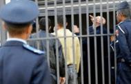 مندوبية إدارة السجون.. سجناء مجموعة