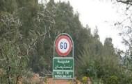 بنسليمان: معانات ساكنة حي الوازيس في إستمرار