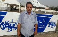 أين إختفى العربي هرامي رئيس جماعة سيدي حجاج ؟!