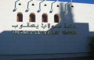 عاجل: زلزال يضرب مولاي عقوب