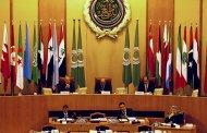 وزراء الخارجية العرب يجتمعون في فبراير المقبل بشأن القدس