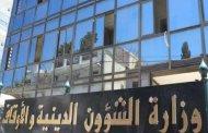 الجزائر تفرض الأذان باللغة العربية فقط