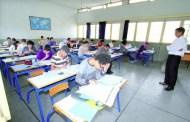 وزارة التعليم : نسبة النجاح في الباكالوريا بلغت 65 %