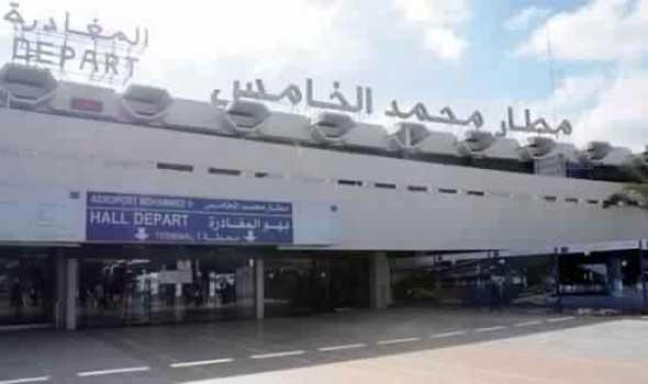 مطار محمد الخامس الدولي يفتتح منطقة مراقبة جديدة خاصة بالمسافرين المغاربة