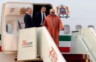 الملك يغادر الكونغو متوجهاً إلى الغابون