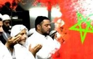 الشيعة المغاربة للحكومة: كفى من الرقابة التي تمارسونها عليناومن التحقيقات الأمنية في أمور العقيدة
