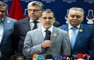 رئيس الحكومة: الحياة السياسية تشهد ركوداوالاحزاب السياسية ليست فاعلة في التواصل مع المواطنين