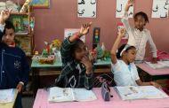 البرلماني بلافريج لوزير التربية الوطنية: نصوص في التربية الإسلامية تعود بنا إلى عصر 'الجاهلية'