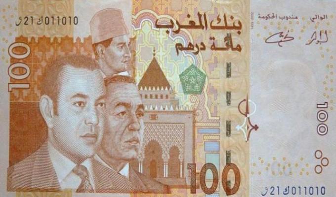منظمة دولية تضع المغرب ضمن أربع دول تحت المراقبة لتقصيرها في مكافحة غسل الأموال