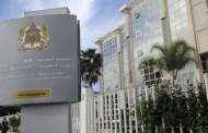 بلاغ وزارة الثقافة والإتصال حول إدعاءات بعدم تمكين موقع