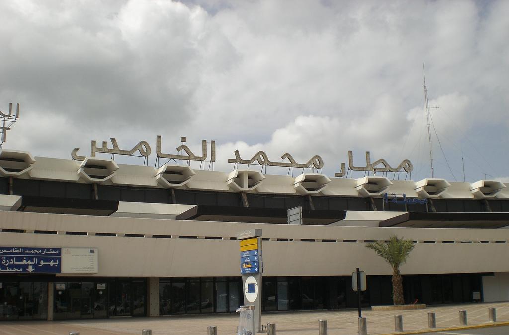 مطار محمد الخامس.. توقيف تونسيتين بتهمة تهريب المخدرات