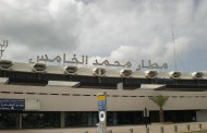 مطار محمد الخامس.. توقيف إيطالي يشكل موضوع أمر دولي بإلقاء القبض