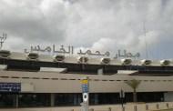 تعليق الإضراب العام لعاملات وعمال الخدمات الأرضية بمطار محمد الخامس