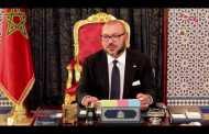 الملك محمد السادس يتوعد بقضاء المغرب على الفساد في أفق 2025