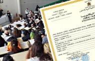 وزارة أمزازي تنفي تعميم منشور يسمح لحاملي الباكالوريا