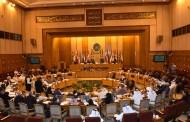 البرلمان العربي يقر قانوناً بشأن عقوبة الإعدام وضمانات تطبيقها في الدول العربية