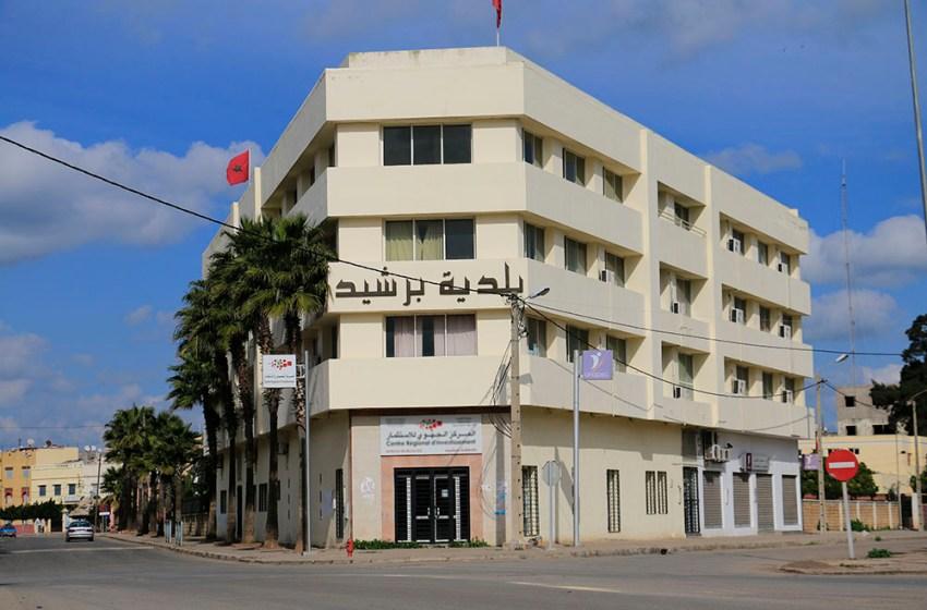 مجلس جماعة برشيد يرد و يرمي المواطنين بالتسول
