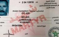 أسماء لا تنسى | الشهيد بلعيد لمزاوك..شهيد حرب الصحراء وشهيد الجيش المغربي