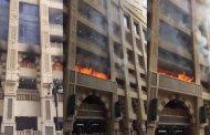 بالفيديو...حريق هائل في أبراج بمكة المكرمة