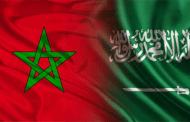 السعودية تستدعي سفيرها بالرباط للتشاور