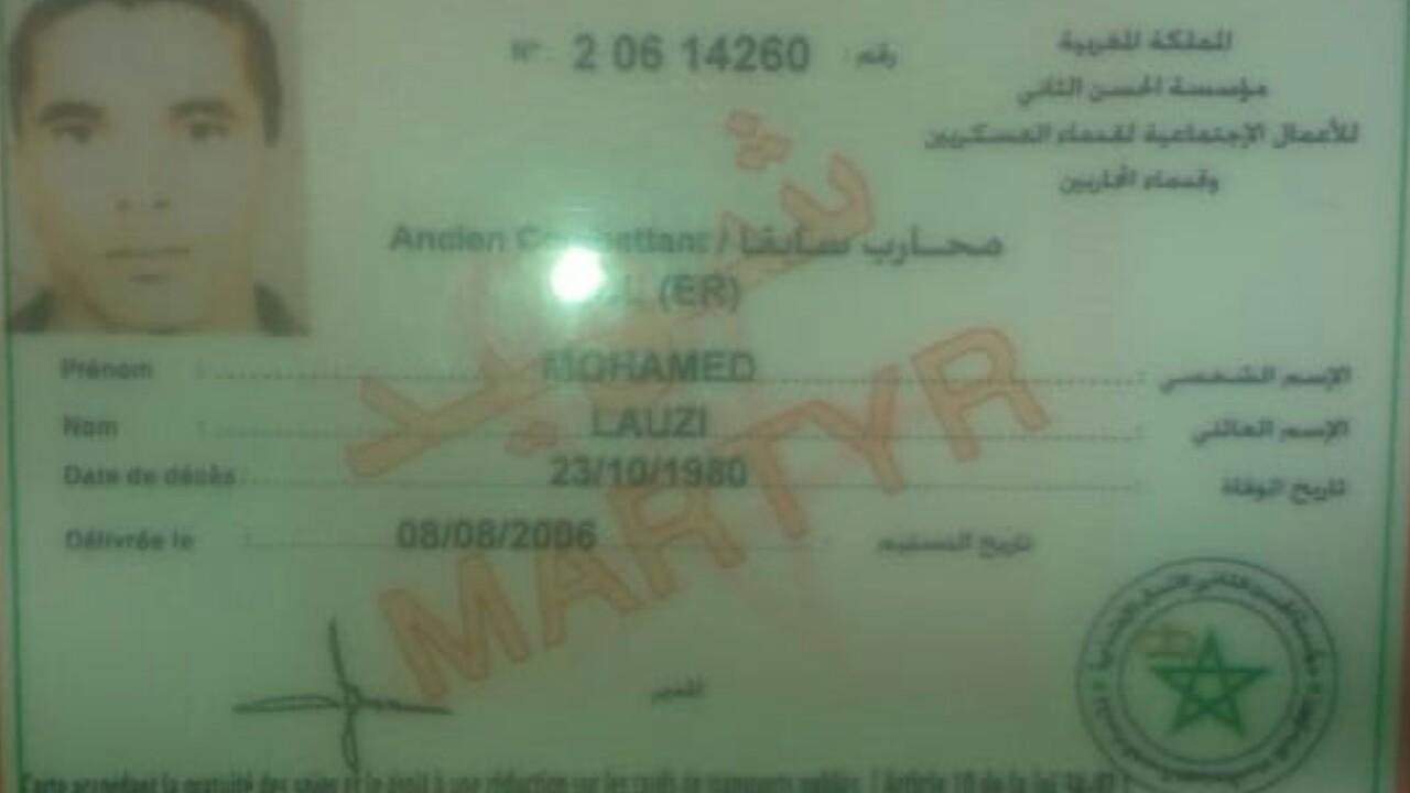 اسماء لا تنسى | الشهيد محمد اللوزي..شهيد الجيش المغربي وشهيد حرب الصحراء