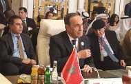 من مقر البرلماني العربي..المالكي يدعو الى