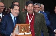 الثور البنوري يتألق وطنيا ضمن فعاليات المعرض الدولي للفلاحة بمكناس
