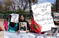 مواطنون يحتجون أمام ولاية جهة مراكش آسفي تنديدا بقرار إفراغهم من منازلهم