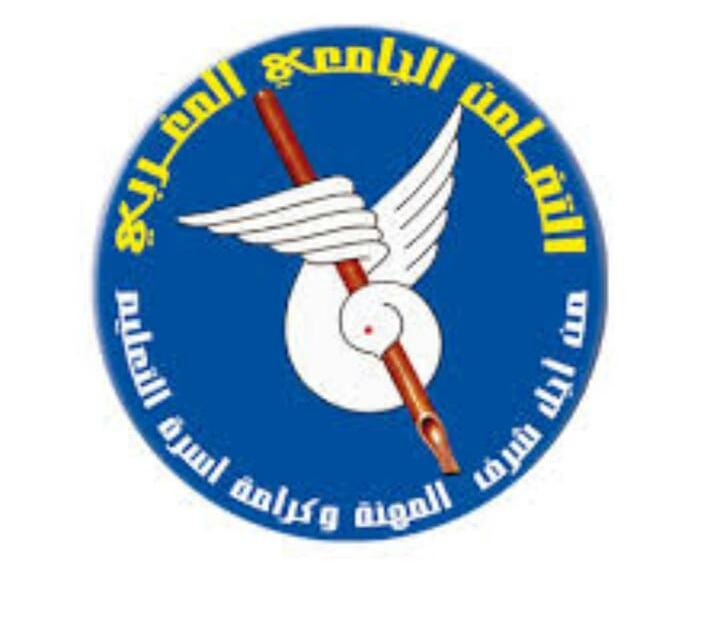 لقاء تربوي بالمركز الجهوي لمهن التربية والتكوين لجهة الدار البيضاء- سطات