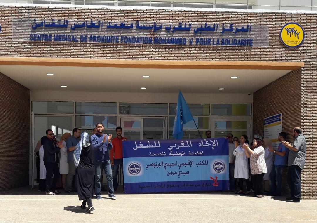 المركز الطبي القرب سيدي مومن...المدير يقربلها بعد تدشين الملك
