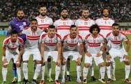 بركان يواجه الزمالك المصري في نهائي كأس الكونفدرالية