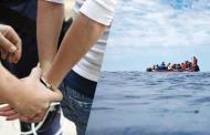 الناظور.. توقيف خمسة أشخاص لارتباطهم بشبكة إجرامية تنشط في تنظيم الهجرة غير الشرعية