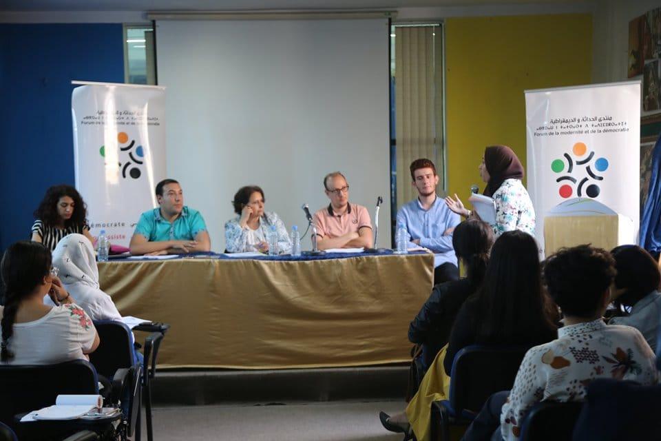فاس : منتدى الحداثة والديمقراطية ينظم ندوة حول حصيلة مدونة الأسرة في 15 سنة