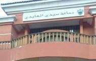 قضاة جطو يحطون الرحال بجماعة سيدي العايدي بسطات