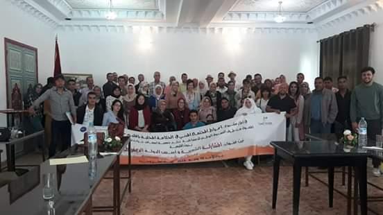 """جمعية إسعاف جرادة.. تنظم ندوة حول """"المشاركة الشعبية وأسس الدولة الديمقراطية"""""""