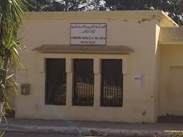جماعة المجاطية أولاد طالب بإقليم مديونة..خارج رادار التنمية