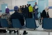 شوهة.. المغرب يحتل المرتبة الأخيرة في جودة الخدامات الصحية
